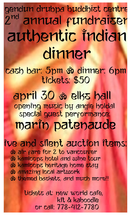 Dinner Poster 2016 small